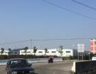 展茅 展茅工业园富丹路1号 土地 11000平米