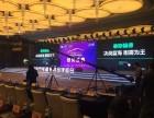 上海木结构舞台搭建公司