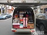 鄭州貨車出租拉貨