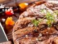 斗牛士牛排加盟官网 2017西餐牛排加盟费排行榜