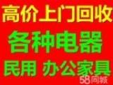 上海杨浦区高价回收二手空调 中央空调 各类品牌空调 柜机挂机