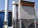 2020年新型環保除塵設備廠家直銷