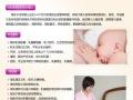济南催乳产后少乳、乳汁淤积、胀痛、乳头内陷