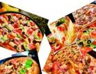 披萨的加盟披萨的做法大全披萨的配方大全披萨的种类