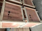 北京昌平木箱包装厂