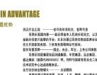 西贵、新商所加盟 烟酒茶饮料 投资金额 1-5万元