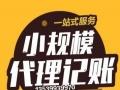 广州国际贸易公司注册申请进出口权代办商品条形码注册