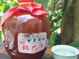 甘泉酒坊厂家供应 阿甘 45 纯粮食酒锅巴酒饭焦酒