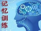 济宁全脑教育加盟哪家好?秒慧好记星全脑教育加盟费用