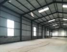 开发区新建大型厂房出租