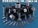 专业冲针等高套导柱导套镶件检具加工就是集誉模具好