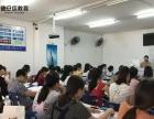 厦门杏林2017会计初级职称培训班机构
