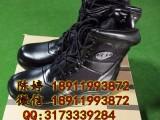保安作战靴,99特警作战靴,北京保安作战靴