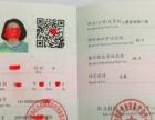 2017年莆田心理咨询师考试培训3月5日开班