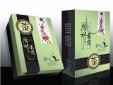 鄭州紙盒制作高檔包裝設計印刷及高檔紙盒印刷對紙張有啥要求