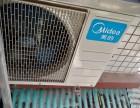 专业空调安装移机维修,液晶电视机雄修