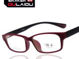 TR90眼镜框批发韩国进口眼镜 专业配近视眼镜框架