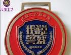 纯银纪念章奖章订制 五金奖牌设计制作 深圳云翔徽章