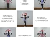 上海青少年学生极限减肥训练营-塑身魔方减肥训练营