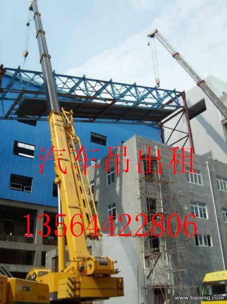 上海闵行区汽车吊出租 古美路25吨汽车吊出租 机械上楼吊装