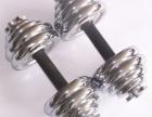 20公斤电镀哑铃手铃实心铸铁组合式足重