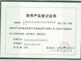 2020年安徽省企業申報雙軟認證好處及認定條件