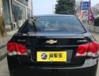 雪佛兰 科鲁兹 2013款 1.6 手动 SE-金鸡报晓 年终优
