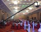 深圳宴会周边设备:网络直播 游戏比赛投影 摄影 摄像