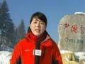 牡丹江天马旅行社-中国雪乡散客两日
