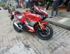 重庆重机摩托车专卖店在哪儿