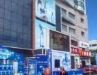 天津活动策划LED广告车小篷车巡展市场调查