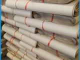 进口新闻纸 卷筒 平张 可印刷用新闻纸