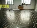 万鑫地暖安装公司,专业地采暖安装、专业脉冲清洗地暖