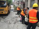 南京下水道清淤檢測 雨污管道清洗 修復 管道檢測 抽糞