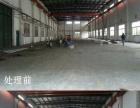 东莞水泥地无尘硬化处理-厂房起灰起砂地面翻新固化