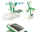 太阳能六合一玩具益智拼图风车飞船