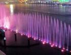 山东音乐喷泉公司山东喷泉假山厂家山东音乐喷泉设计制作