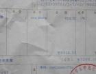 三星 Note8 蓝色 128G 6GB 三星国行