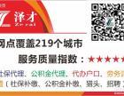 长期代交广州社保 如何办理广州社保买房 怎么办广州社保可上学