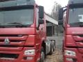 厂家直销欧曼自卸车牵引车质量可靠价格便宜