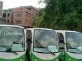 大量出售出租二手电动观光车