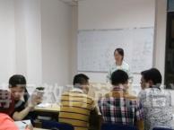德阳博元英语培训:德阳哪里有专业的英语培训学校
