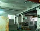 福永和平一楼1100平米带行车厂房急租