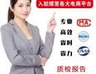 全国产品执行标准代办 企业标准备案 产品标准修改维修