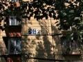 和平街十五区 1室1厅45平米 爱情海光熙门柳芳金泰煤炭大