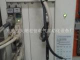 供应设备电气故障维修