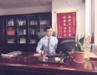 聘请长宁区徐汇区刑事辩护知名律师赵尚晓律师团队无罪辩护