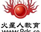 北京電商培訓設計班,0基礎培訓,就業工資付學費