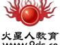 北京web前端培训0元入学,挑战年薪20W