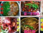 贵州哪里可以学习贵阳肠旺面技术培训